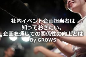 growssyanaievent
