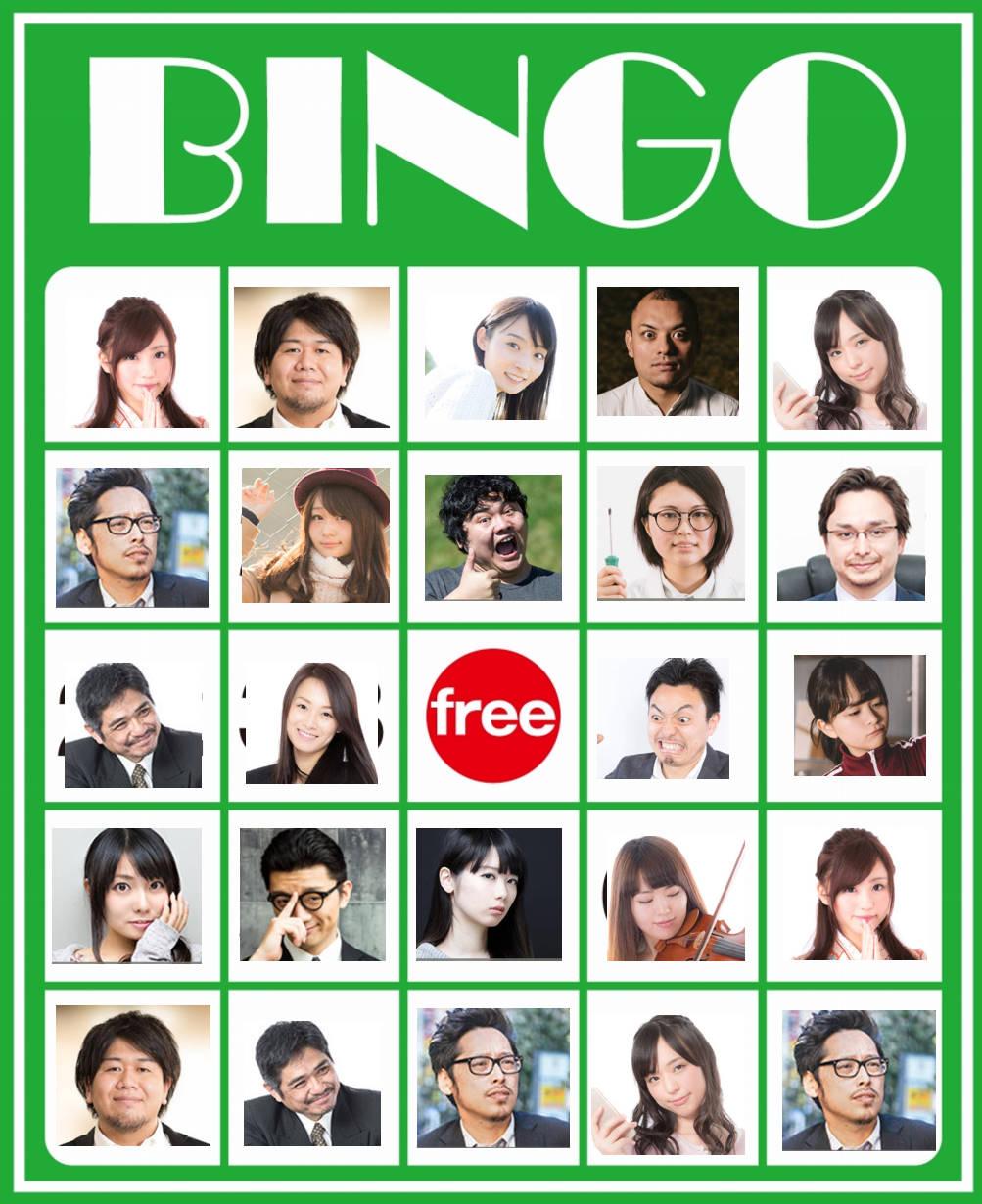bingooriginalgrows1