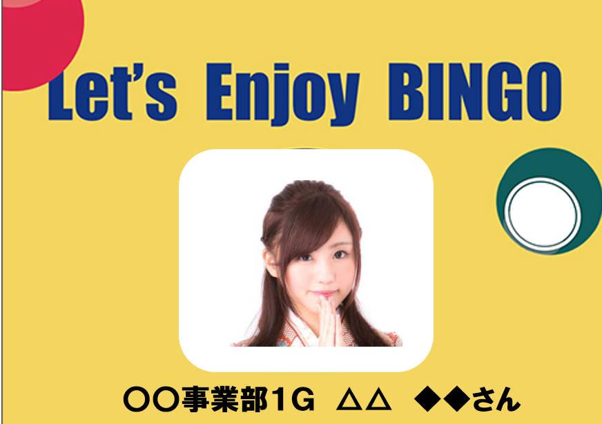 bingooriginalgrows2