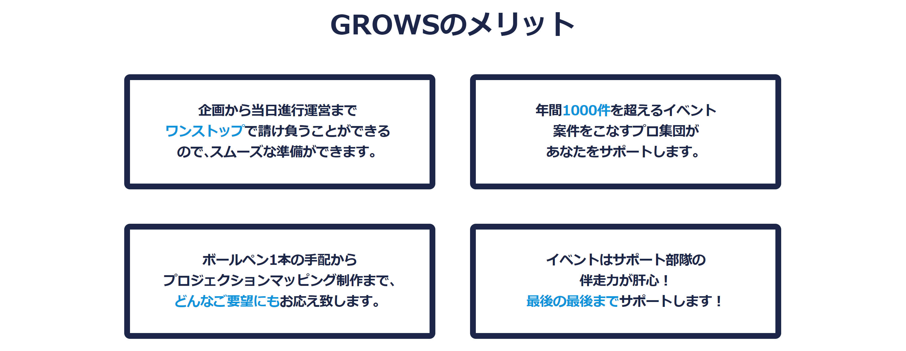 growsevent8