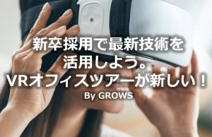 vrmoviesaiyougrows